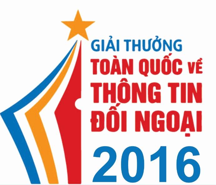 Всереспубликанская премия внешнего информирования 2016 года