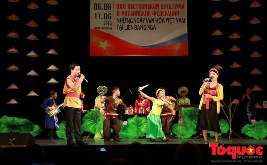 Культурная дипломатия как инструмент «мягкой силы» Вьетнама
