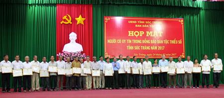 Во Вьетнаме чествовали авторитетных представителей нацменьшинств и религиозных сановников