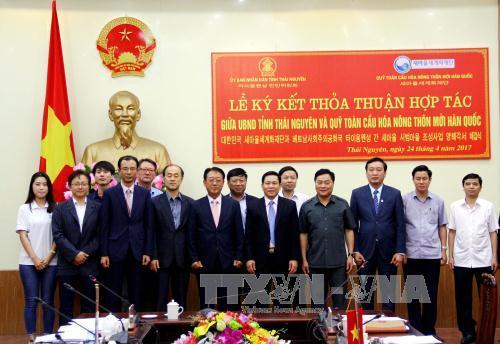 La République de Corée aide Thai Nguyen à créer un label pour son thé