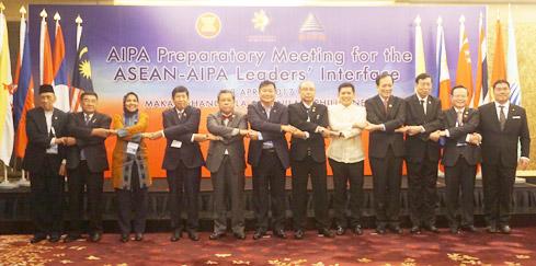 Le Vietnam à la réunion des dirigeants de l'AIPA