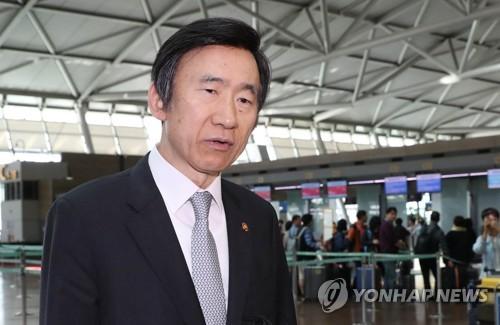 Réunion urgente entre la République de Corée et les Etats-Unis