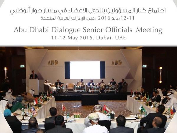 ប្រារព្ធសន្និសីទពិគ្រោះយោបល់ថ្នាក់រដ្ឋមន្រ្តីនៃកិច្ចសន្ទនា Abu Dhabi លើកទី៤