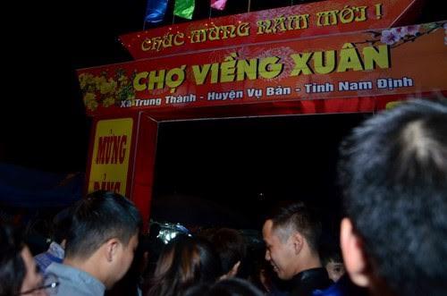 ទស្សនាផ្សារVieng នៅខេត្ត Nam Dinh