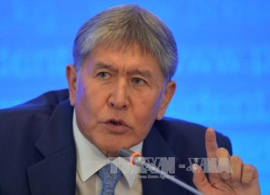 Kyrgyzstan government resigns