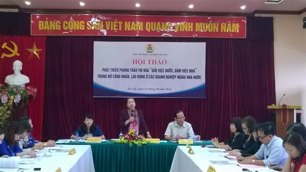 Emulation movement among female workers of non-state sectors