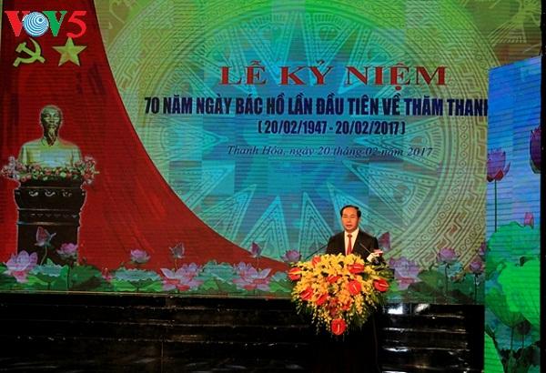 Célébration du 70ème anniversaire de la 1ère visite du Président Hô Chi Minh à Thanh Hoa