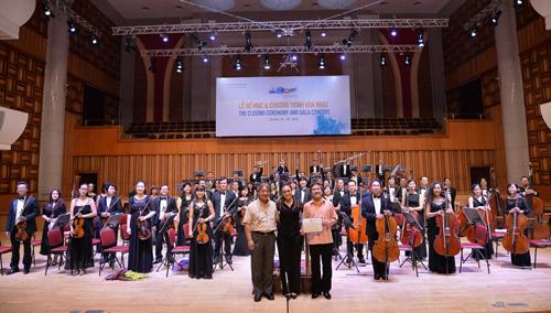 通过2016年亚欧音乐节感受越南音乐的成长