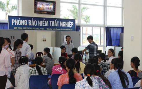 越南劳动荣军社会部建议两个保险基金减缴5.4万亿越盾