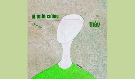 画家黎铁钢的第一本书《看》正式出版