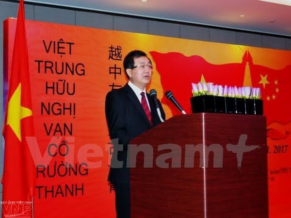 越南驻中国广州总领事馆举行纪念越中建交67周年招待会