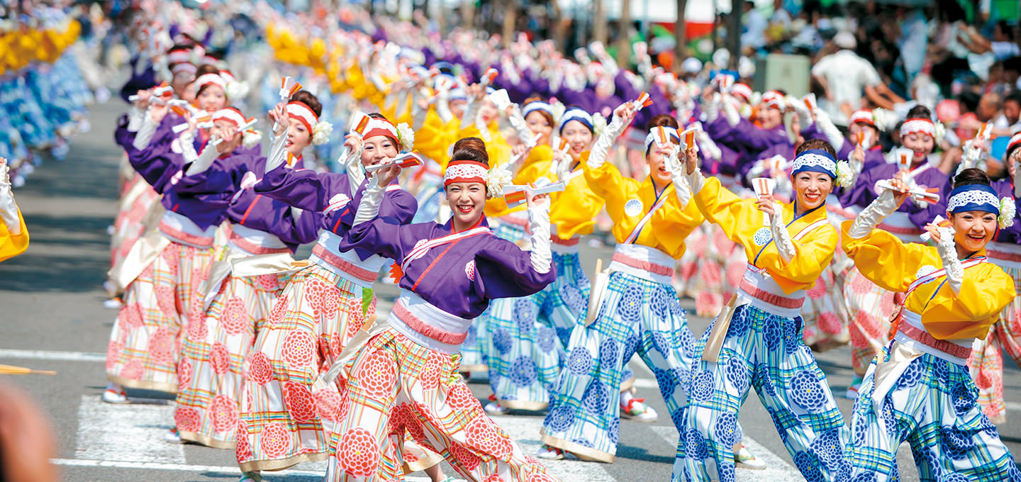 Vietnamese youths' passion for Yosakoi – Japanese traditional summer dance