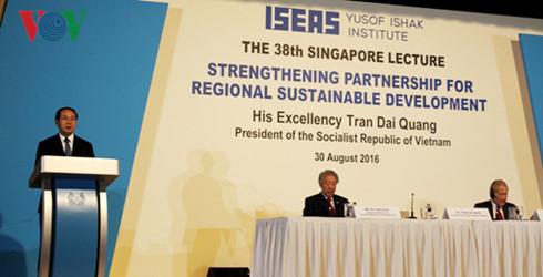 陈大光主席:团结携手行动  共促可持续发展