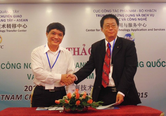 Vietnamese, Chinese firms transfer technology