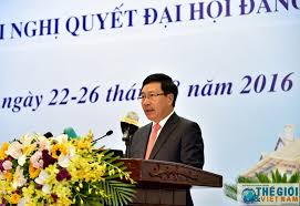 The 29th diplomatic sector conference wraps up