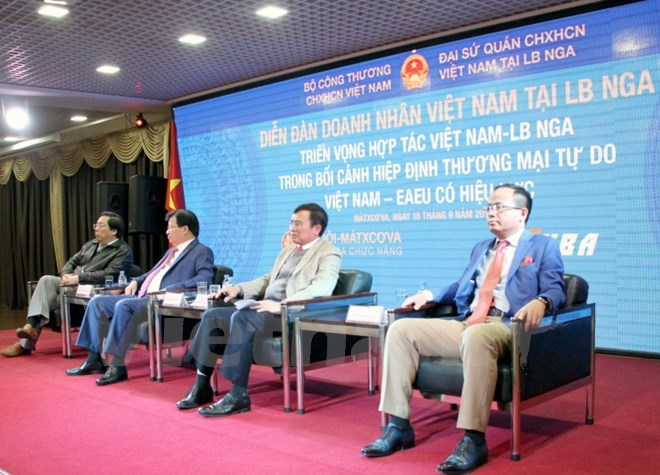 Vietnam offers favorable conditions for foreign petroleum investors