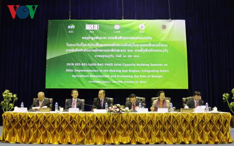 Conference to launch SDGs in the Mekong Sub-Region