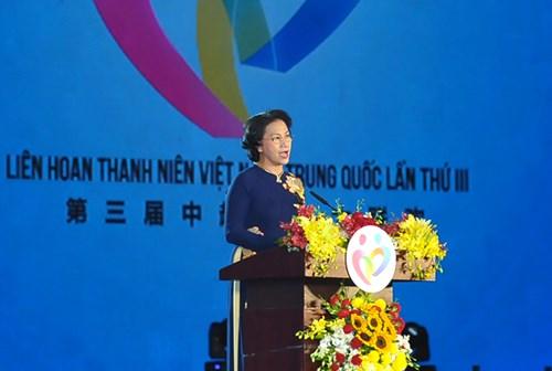 Vietnamese, Chinese top legislators attend youth festival