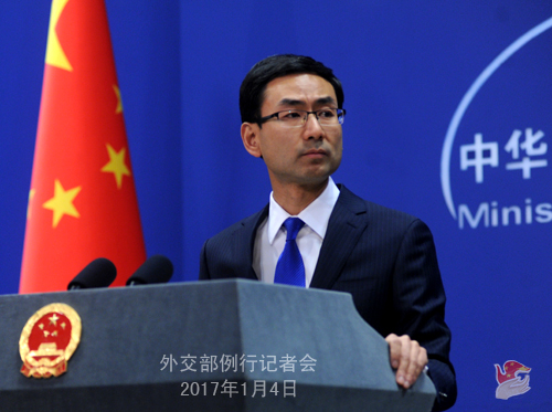 China prioritizes its relations with ASEAN In 2015