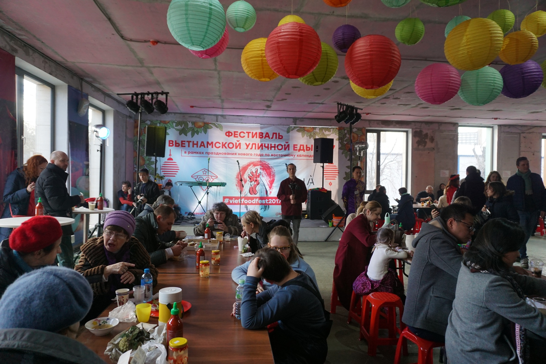 Vietnamese Street Food Festival opens in Moscow