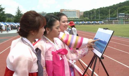 Triển lãm ảnh về Biển Đông tại Hàn Quốc