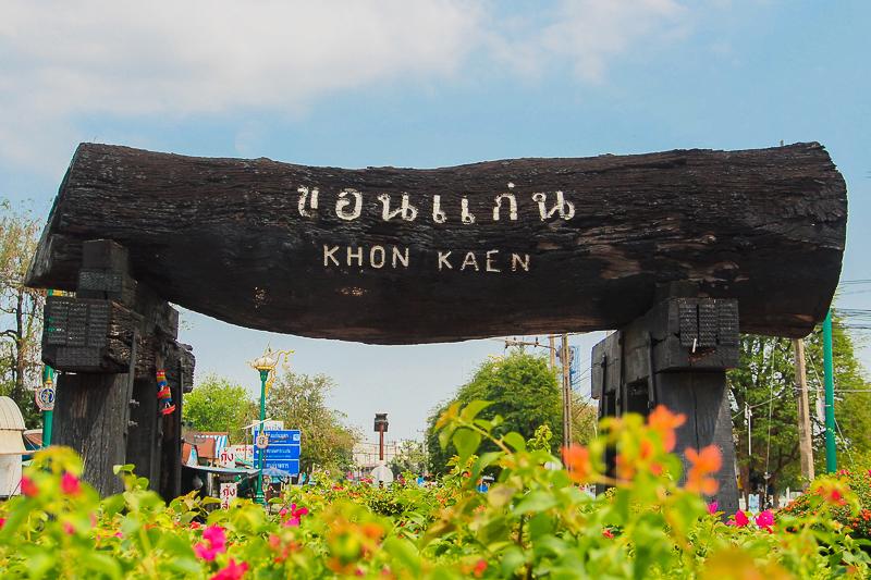 ในตัวเมืองขอนแก่นมีชาวเวียดนามอยู่มากพอสมควรโดยประกอบอาชีพขายอาหารเวียดนาม