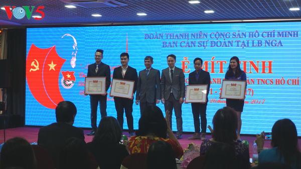 Aktivitas-aktivitas  memperingati ultah ke-86  hari berdirinya Liga Pemuda Komunis Ho Chi Minh di dalam dan luar negeri