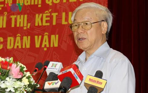 大衆運動に関する第12回共産党全国大会決議実施会議