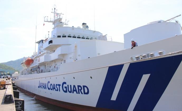 海上保安庁の巡視船 ダナン港に寄港