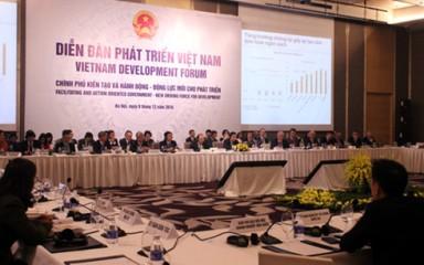 ベトナム開発フォーラム2016