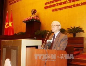 党建設に関する第4回総会決議を貫徹する会議が始る