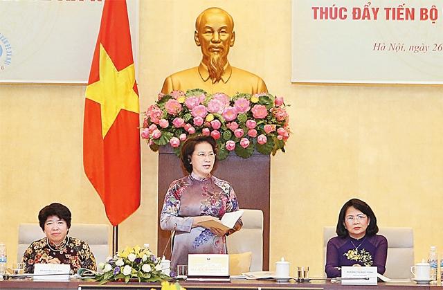 阮氏金银出席社会问题委员会与促进社会进步和公平法律政策研讨会