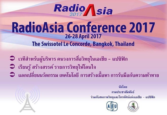 RadioAsia Conference 2017 opens
