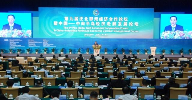 Forum ke-9 tentang kerjasama ekonomi Teluk Tonkin yang diperluas