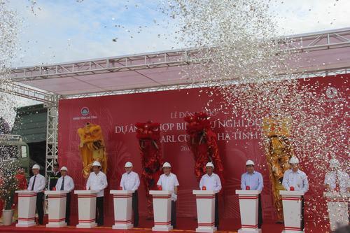 义安省会门越南之珠宾馆、娱乐和度假别墅组合项目动工
