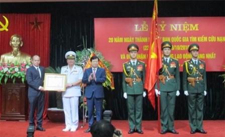 Lễ kỷ niệm 20 năm thành lập Ủy ban Quốc gia tìm kiếm cứu nạn