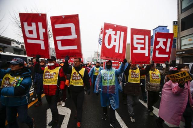 В Республике Корея продолжаются массовые акции протеста