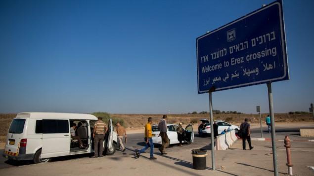 Hamas schließt Grenze zu Israel