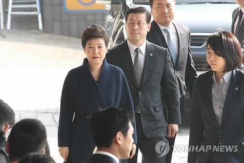 Comparution jeudi devant le tribunal de l'ex-présidente sud-coréenne Park