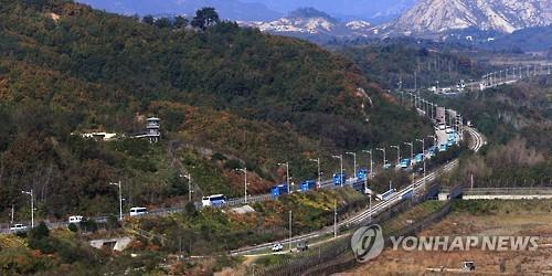 RPDC : les étrangers invités à investir dans un projet de croisière au mont Kumgang