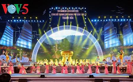 王庭惠出席岑山旅游110周年纪念仪式暨2017年旅游季开幕式