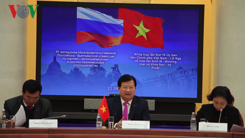 Vietnam's possibility to get involved in shipbuilding in Russia's Far East