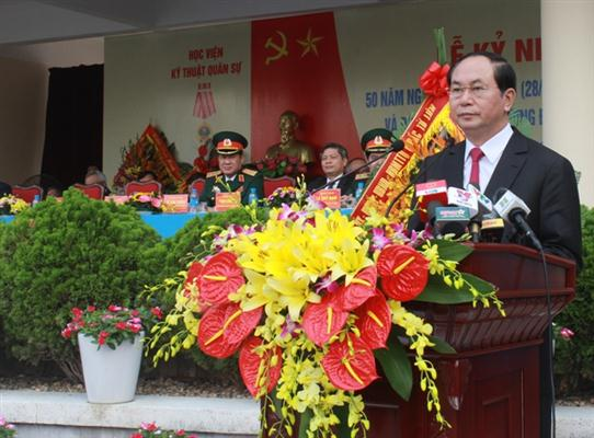 President Tran Dai Quang attends 50th anniversary of Military Technical Academy
