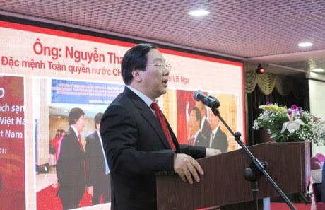 Enhancing cooperation between Vietnam and Bashkortostan, Russia
