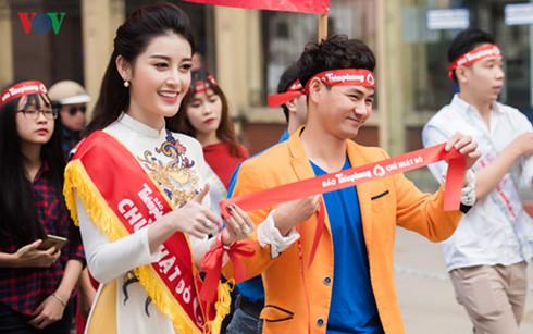 ヘトナム、献血運動を促進 hinh 1