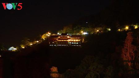 イェントゥ、仏門の日の出 hinh 0