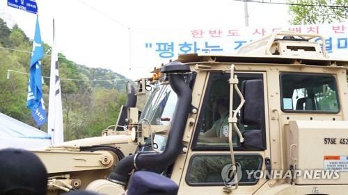 韓国 「thaad」の敷地提供完了 配備作業に弾み hinh 0