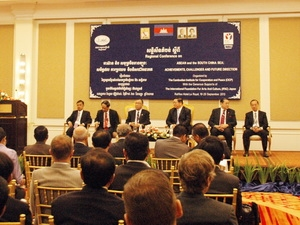 Conference on ASEAN and East Sea opens in Cambodia