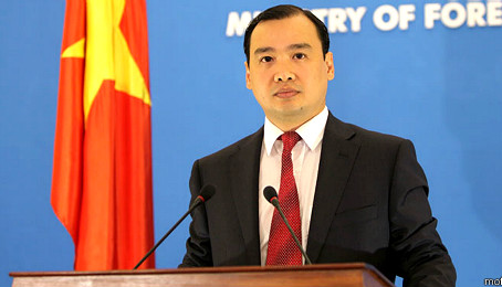 Foreign Ministry's regular press conference News