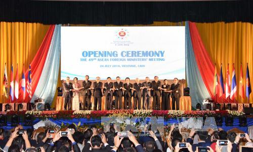 ASEAN Foreign Ministers' Meeting opens News